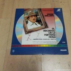 Discos de vinilo: EL REGRESO DE LA PANTERA ROSA, PETER SELLERS, LÁSER DISC. Lote 179538907