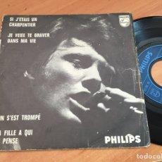 Discos de vinilo: JOHNNY HALLYDAY (SI J'ETAIS UN CHARPENTIER +3) EP FRANCE (EPI14). Lote 179539162