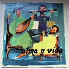 Discos de vinilo: ALMA Y VIDA – VOL. 5 - ORIGINAL ARGENTINA RCA 1976. Lote 179560723