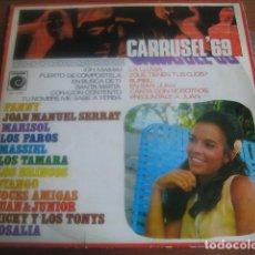 Discos de vinilo: VVAA - CARRUSEL´69 ********* RARO LP NOVOLA 1969 LOS BRINCOS MARISOL. Lote 179686851