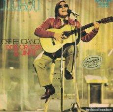 Discos de vinilo: JOSE FELICIANO - DOS CRUCES / EL JINETE (SINGLE ESPAÑOL, RCA 1971). Lote 179943705
