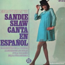 Discos de vinilo: SANDIE SHAW - PUPPET ON A STRING/TELL THE BOYS/HAD A DREAM LAST NIGHT/ASK ANY WOMAN. Lote 179951868