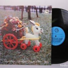 Discos de vinilo: DISCO LP DE VINILO - INDUSTRIAS PLÁSTICAS GACELA LTDA / DYANGO... - GACELA 1970 / 1971 - COLOMBIA. Lote 179957006