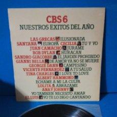 Discos de vinilo: LP - CBS 6 - NUESTROS ÉXITOS DEL AÑO 1976. Lote 180025333
