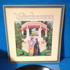 Discos de vinilo: LP - VRINDAVANA. Lote 180038211
