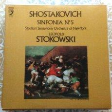 Discos de vinilo: SHOSTAKOVICH DISCO LP. Lote 180045293