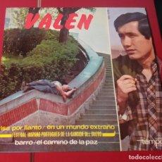 Discos de vinilo: VALEN. RISA POR LLANTO Y EN UN MUNDO EXTRAÑO. VICTOR 1966.. Lote 180077910