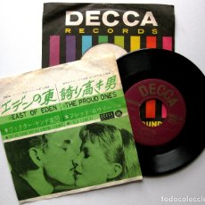 Discos de vinilo: VICTOR YOUNG / FRED LOWERY - EAST OF EDEN / THE PROUD ONES - SINGLE DECCA 1957 JAPAN BPY. Lote 180085630