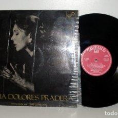 Discos de vinilo: MARÍA DOLORES PRADERA - ACOMPAÑADA POR LOS GEMELOS LP 1973 ZAFIRO VG++/VG++. Lote 180091910