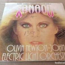 Discos de vinilo: OLIVIA NEWTON-JOHN ELECTRIC LIGHT ORCHESTRA-XANADU (BANDA SONORA ORIGINAL DE LA PELICULA). 1980.. Lote 180095153