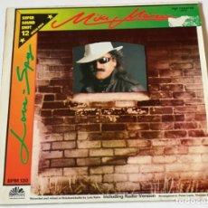 Discos de vinilo: MIKE MAREEN - LOVE-SPY - 1986. Lote 180104656