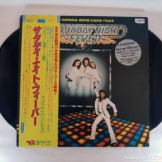 Discos de vinilo: VA - SATURDAY NIGHT FEVER ( OST ) ( 2 LPS) ( JAPAN IMPORT ). Lote 180116032