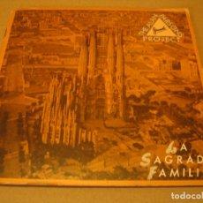 Discos de vinilo: ALAN PARSONS SINGLE 45 RPM LA SAGRADA FAMILIA GAUDÍ ARISTA PROMO ESPAÑA 1987 CON LIBRETO. Lote 180117633