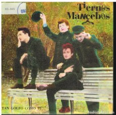 Discos de vinilo: TIERNOS MANCEBOS - TAN GOLFO COMO TU / SEVILLA INDOMITA - SINGLE 1987. Lote 180131610