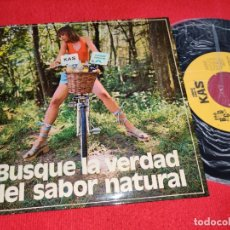 Discos de vinilo: CREMA BUSQUE LA VERDAD SABOR NATURAL/RECUERDO HOY/BE A CHILD +1 EP 1972 KAS BCD ALGUERO SCAT RARO. Lote 180135731