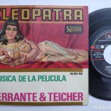 Discos de vinilo: FERRANTE & TEICHER - EP SPAIN PS - EX * CLEOPATRA * UNITED ARTISTS 1963. Lote 180143851