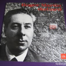 Discos de vinilo: ROGER MARTIN DU GARD LP - L'ENCYCLOPEDIE SONORE - LES THIBAULT - JEAN BAROIS AUDIO LIBRO FRANCIA - . Lote 180152042