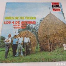 Discos de vinilo: VINILO/AIRES DE MI TIERRA/LOS 4 DE ASTURIAS. . Lote 180163778