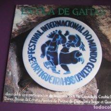 Discos de vinilo: ESCOLA DE GAITAS DOBLE LP GUIMBARDA 1980 - 3º FESTIVAL INTERNACIONAL MUSICA CELTA ORTIGUEIRA FOLK . Lote 180168997