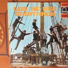 Discos de vinilo: LOS YE-YES GADITANOS. LP. . Lote 180185830