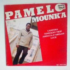 Discos de vinilo: PAMELO MOUNK'A - SONICS DISQUES, 1982. FRANCE.. Lote 180197192