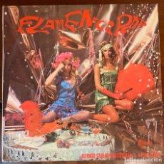 "Discos de vinilo: ALFONSO CARLOS SANTISTEBAN & RAFAEL FERRO ""FLAMENCO POP"" ORIGINAL LP SINTONIA 1969. Lote 180227605"