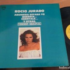 Discos de vinilo: ROCIO JURADO (ABURRIDA ESTABA YO) LP ESPAÑA 1984 (B-7). Lote 180239720