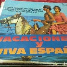 Discos de vinilo: VACACIONES Y VIVA ESPAÑA LP. Lote 197788957