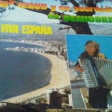 Discos de vinilo: MARIA JESUSUS Y SU ARDORDEON LP . Lote 180248015