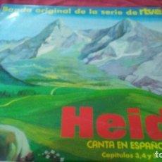 Discos de vinilo: HEIDI CANTA EN ESPAÑOL LP. Lote 180249440