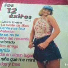 Discos de vinilo: LOS 12 EXITOS LP. Lote 180249835