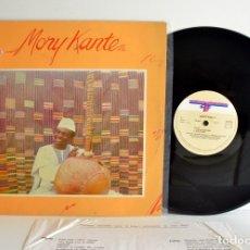 Discos de vinilo: MORY KANTE - PRIMER LP EBONI ER-0007, COSTA DE MARFIL 1981 VG++/VG+. Lote 180254761