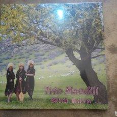 Discos de vinilo: TRIO MANDILI–WITH LOVE . GEORGIAN VOCAL FOLK FEMALE TRÍO. LP VINILO PRECINTADO.. Lote 180256911