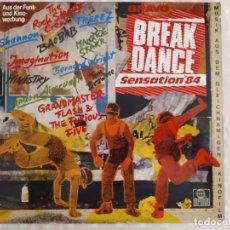 Discos de vinilo: BRAVO BREAK DANCE SENSATION '84. Lote 180258740
