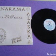 Discos de vinilo: ALASKA Y DINARAMA MAXI.PERLAS ENSANGRENTADAS/MUJERES RUSAS/ENANOS ASESINOS.AÑO 1983.HISPAVOX 549 061. Lote 180272485