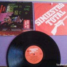 Discos de vinilo: LP. SINIESTRO TOTAL - ME GUSTA COMO ANDAS - DRO 1988 SPAIN 4D361 CON LETRAS. Lote 180277061