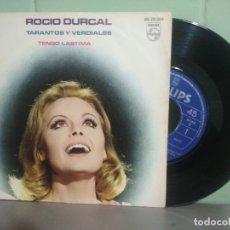 Discos de vinilo: ROCIO DURCAL - TARANTOS Y VERDIALES / TENGO LASTIMA - SINGLE 1970 PEPETO. Lote 180280150