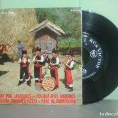 Discos de vinilo: GAITEROS OS MORENOS DE LAVADORES: EP O PASAR POR LAVADORES + FOLIADA D OS MORENOS +2 RCA VICTOR. Lote 180280506