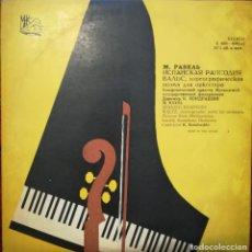 Discos de vinilo: RAVEL. RAPSODIA ESPAÑOLA Y LA VALSE. ORQUESTA FILARMÓNICA DE MOSCÚ . Lote 180288483