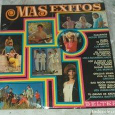 Discos de vinilo: MAS EXITOS: LOS GRITOS, LOS HURACANES.... (BELTER 1970). Lote 180296638