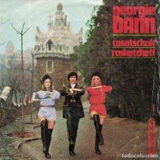 Discos de vinilo: GEORGIE DANN - CASATSCHOCK / RASKATCHOFF (SINGLE ESPAÑOL, DISCOPHON 1969). Lote 180298122