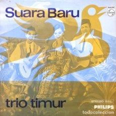 Discos de vinilo: TRIO TIMUR – SUARA BARU. Lote 180328403