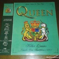 Discos de vinilo: QUEEN KILLER QUEENS ESTADIO JOSE AMALFITANI JAPAN EDITION. Lote 180348923