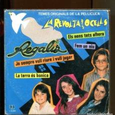 Discos de vinil: REGALIZ. LA REVOLTA DELS OCELLS. PEL·LICULA. BELTER 1982. Lote 180390088