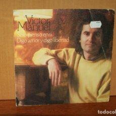 Discos de vinilo: VICTOR MANUEL - SOLO PIENSO EN TI - DIGO AMOR Y DIGO LIBERTAD - SINGLE . Lote 180402443