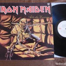 Discos de vinilo: IRON MAIDEN LP PIECE OF MIND EDICIÓN ARGENTINA 1983 ACTO DE LOCURA. Lote 180407343