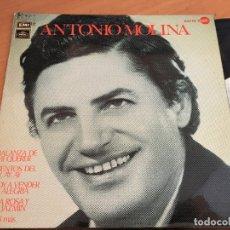 Discos de vinilo: ANTONIO MOLINA (BALANZA DE MI QUERER) LP ESPAÑA 1973 (B-7). Lote 180425941