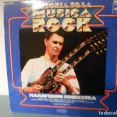 Discos de vinilo: MAHAVISHNU ORCHESTRA. Lote 180427645