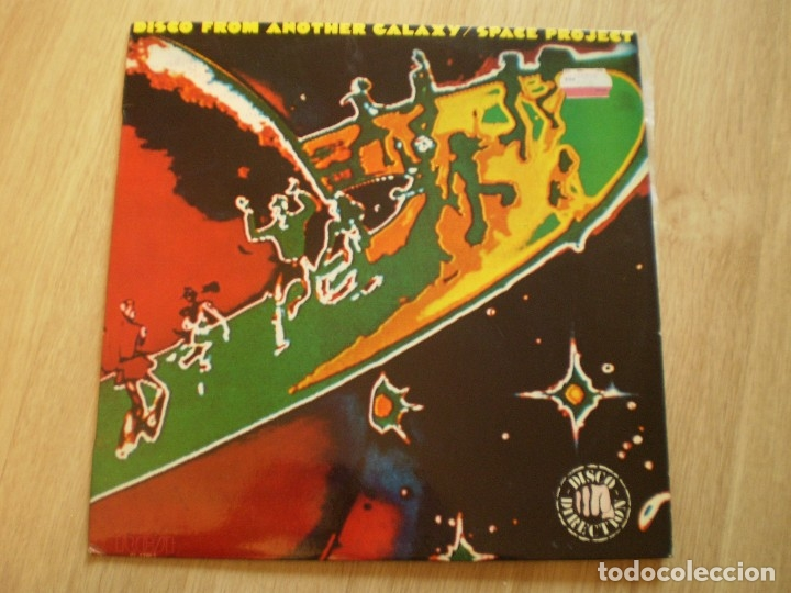 LP. SPACE PROJECT. ANOTHER GALAXY. BUENA CONSERVACION (Música - Discos - LP Vinilo - Electrónica, Avantgarde y Experimental)