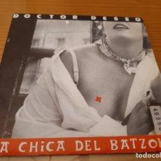 Discos de vinilo: DISCO VINILO SINGLE DOCTOR DESEO. Lote 180456316